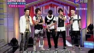 20101009 百萬大歌星-東城衛