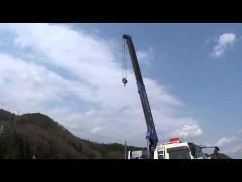 いすゞ いすゞ ギガマックス ジャッキアップ : youtube.com