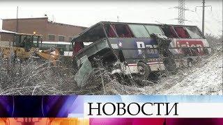 ВПодмосковье иЯрославле произошли серьезные аварии сучастием пассажирских автобусов.
