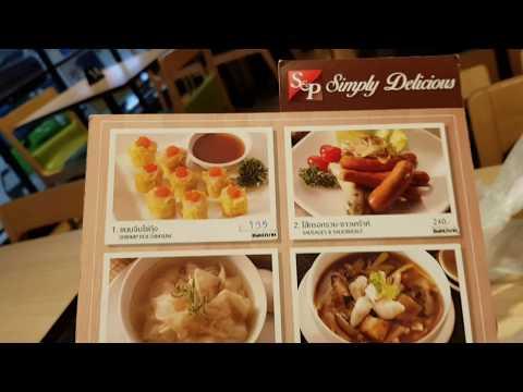 อาหารมื้อดึกตี 2 ร้าน s&p สนามบินสุวรรณภูมิ