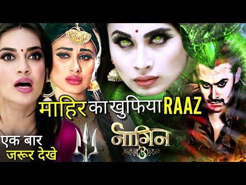 BIG SECRET Of Mahir Revealed In NAAGIN 3 | Big Upcoming Twist | Full Story | NAAGIN 3 | Colors TV