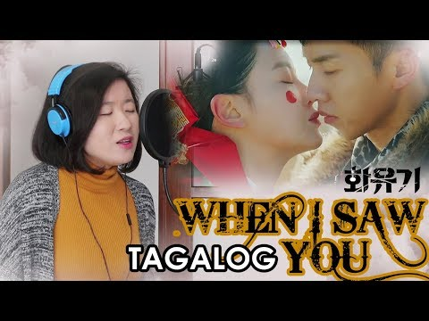[TAGALOG] WHEN I SAW YOU-BUMKEY (Hwayugi/A Korean Odyssey OST) by Marianne Topacio