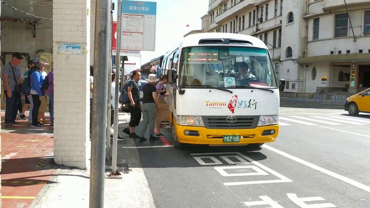 基隆公車 基隆客運 T99濱海奇基線 - YouTube