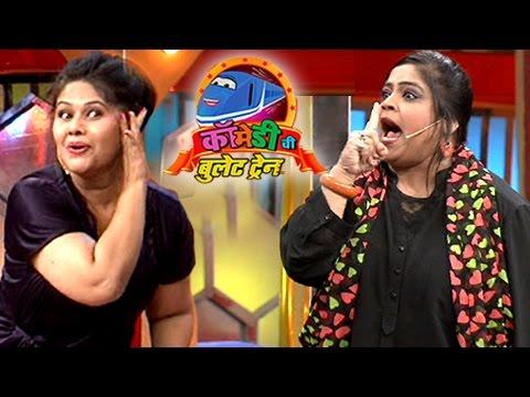 Comedy Chi Bullet Train   Comedy Performances   Vishaka, Anshuman & Suhas   Colors Marathi