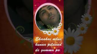 Most sad song forever best love failure song forever pove po song WhatsApp status pakka watch