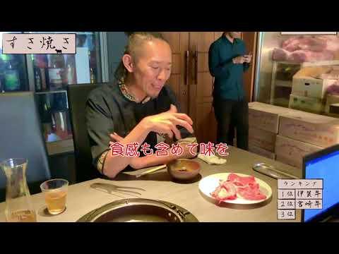 ふるさと納税の返礼品、森田シェフが銘柄牛&豚16種を食べ比べ!!