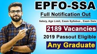 EPFO (SSA) Full Notification | 2019 Passout Eligible | 2189 Vacancies | Any GRADUATE