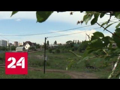 К селу в Липецкой области ведет дорога-невидимка - Россия 24