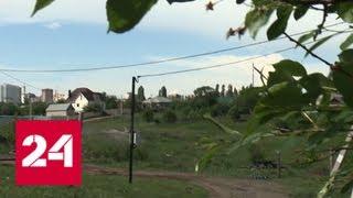 Смотреть видео К селу в Липецкой области ведет дорога-невидимка - Россия 24 онлайн
