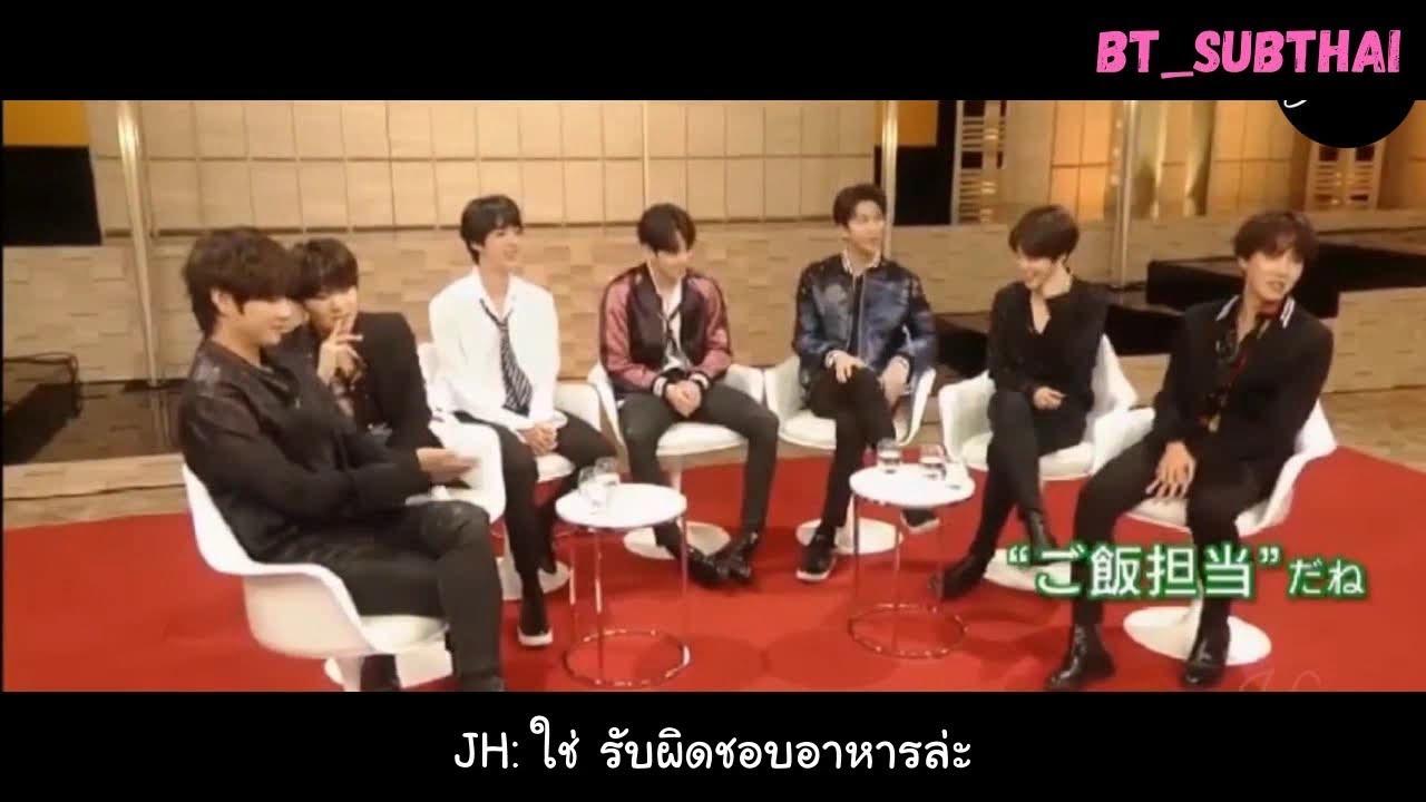 [THAISUB] BTS รายการญี่ปุ่น NHK SONGS (ลิงก์ใต้คลิป)