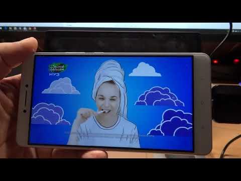 Мобильная версия цифрового телевизора  Pad HD TV Tuner Дополнение