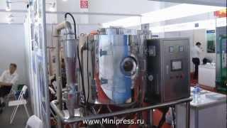 Фармацевтическое оборудование для гранулирования порошков на www.MiniPress.ru(, 2013-02-28T16:58:17.000Z)