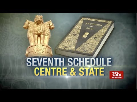 In Depth: Seventh Schedule- Centre & State