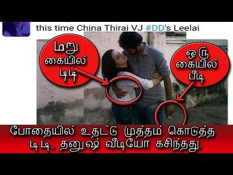 DD, Dhanush Leelai Leaked by Suchi Video -...
