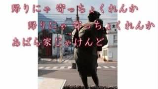 夏川りみ - 島原の子守歌