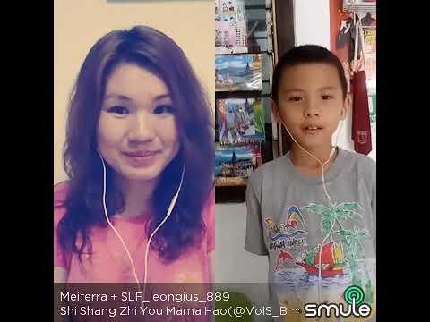 Shi Shang Zhi You Mama Hao ( Giustino + Meiferra )