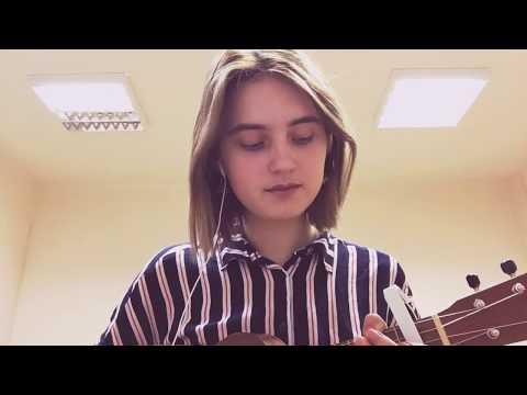 Монти Механик — Троллейбус (cover)