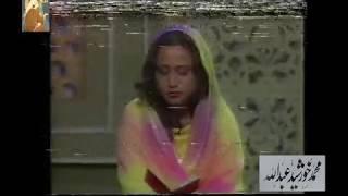 Parveen Shakir Ghazal