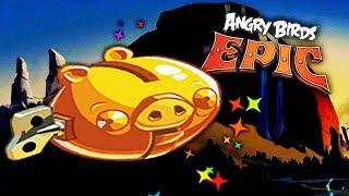 КРУЧУ-ВЕРЧУ, ЛЕГЕНДАРНЫЙ ШМОТ ХОЧУ! Приключения злых птичек в мире свиней Angry Birds Epic