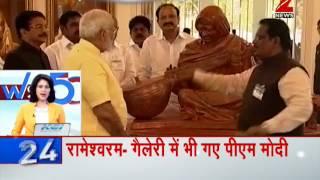 News 50: PM Modi tweets to congratulates Nitish Kumar, Sushil Modi