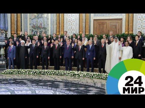 Делегации 27 стран собрались на саммит СВДМА в Душанбе