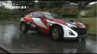 [J SPORTS] Japanese Rally Championship Rd.9 in Shinshiro 2014 ~全日本ラリー 第9戦 新城ラリー