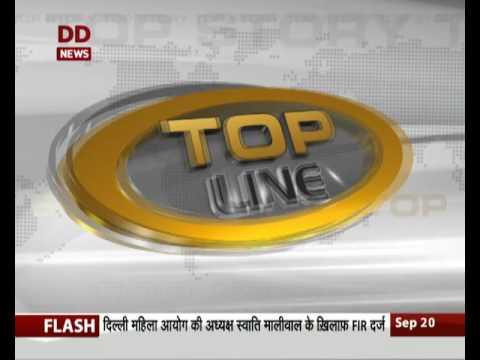 Top Line: Headlines form the finance world