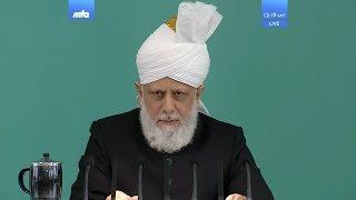 Проповедь Хазрата Мирзы Масрура Ахмада (30-06-2017)