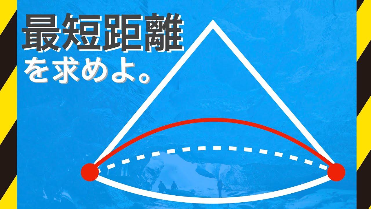 早稲田実業高校の入試問題|数学