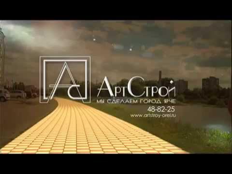 Интропластик, Орел, производство - ролик 1 - YouTube
