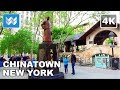 Walking around Little Italy & Chinatown in Lower Manhattan, New York City - 4K