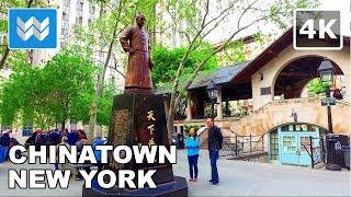 Video Walking around Little Italy & Chinatown in Lower Manhattan, New York City 【4K】 download MP3, 3GP, MP4, WEBM, AVI, FLV November 2017