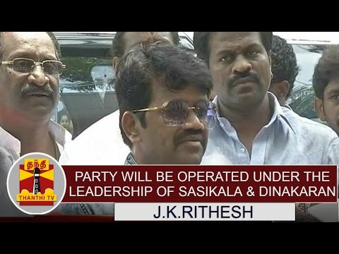 """Party will be operated under the leadership of Sasikala & TTV Dinakaran"" - J. K. Rithesh"