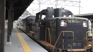 JR九州クリスマス企画「筑豊・北九州ラウンドトレイン」