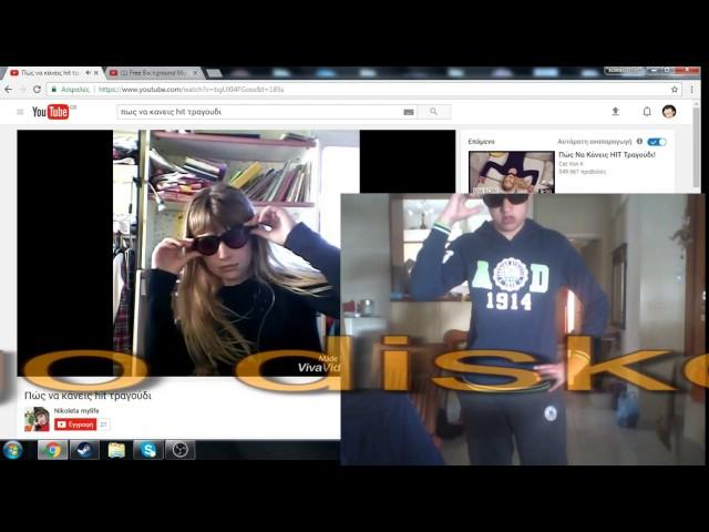 18401a2e71ec Kostas GreekTube - YouTube Gaming.