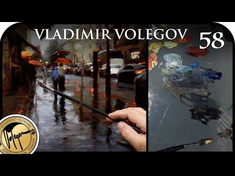 Rain In London. City Landscape. Brush Oil Painting, Palette Knife. Painter Vladimir Volegov