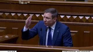 Сергій Шахов щодо приєднання до Розширеної часткової угоди про спорт (16.01.2019)