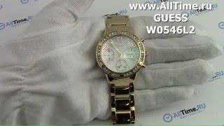 Обзор. Женские наручные часы Guess W0546L2