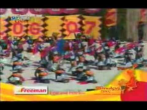 Cebu Sinulog 2007 and GUADALUPE Elementary School
