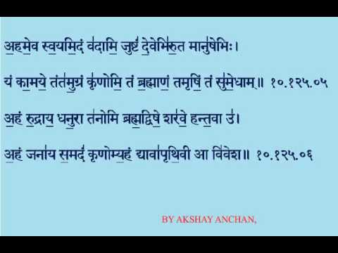 The description of Anuradha Paudwal Bhakti Song