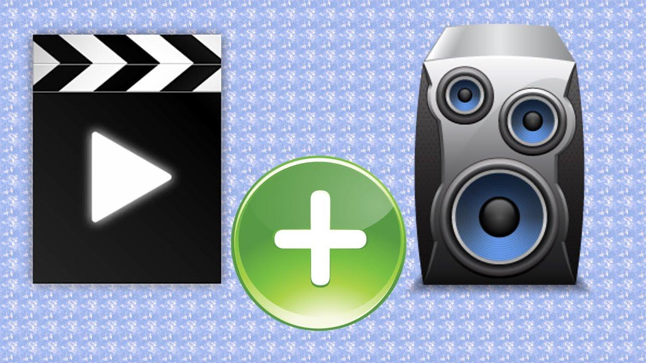Audio Und Video Zusammenfügen