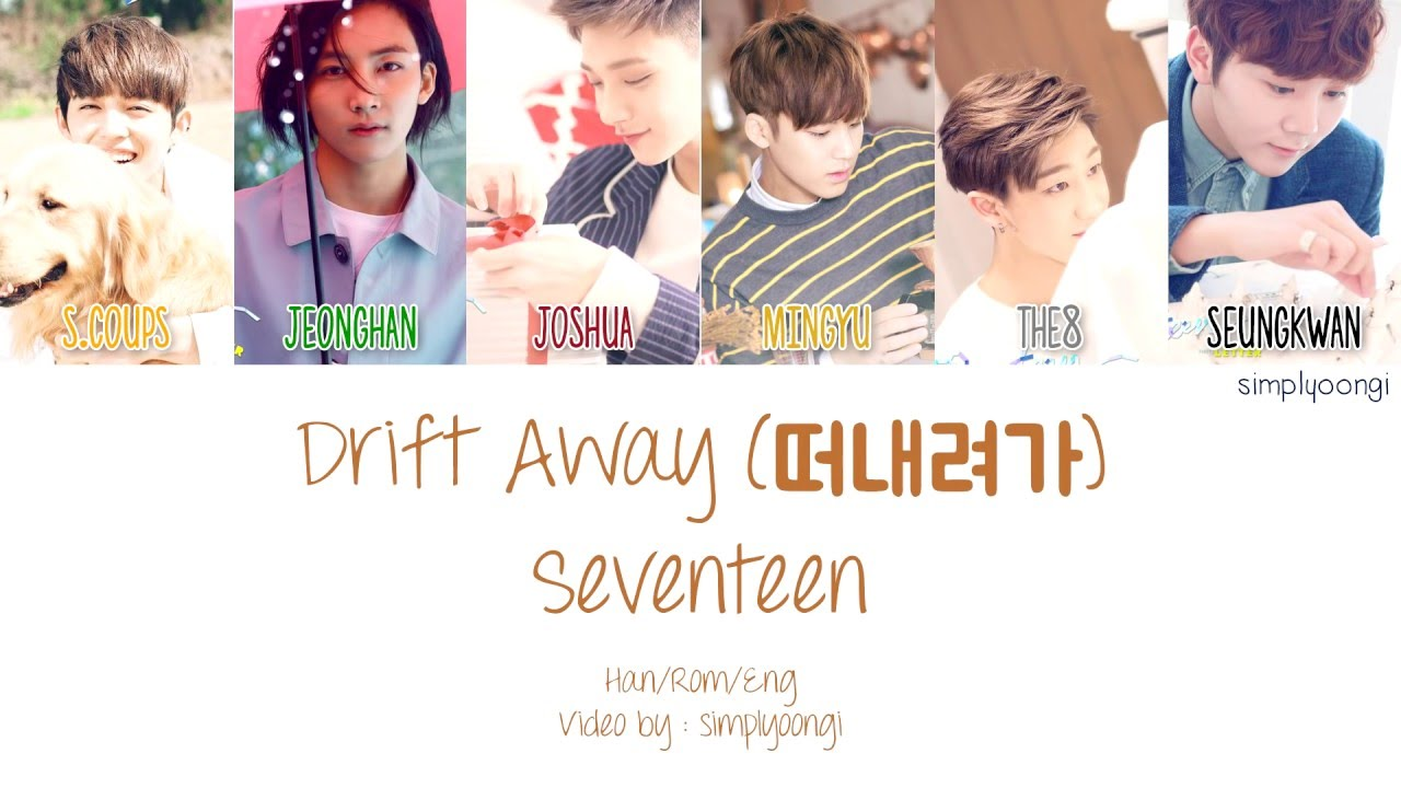 SEVENTEEN [세븐틴] - Drift Away [떠내려가] (Color Coded Lyrics | Han/Rom/Eng)
