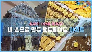 [생생투데이-창원] 박…