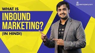 What is Inbound Marketing? (In Hindi)