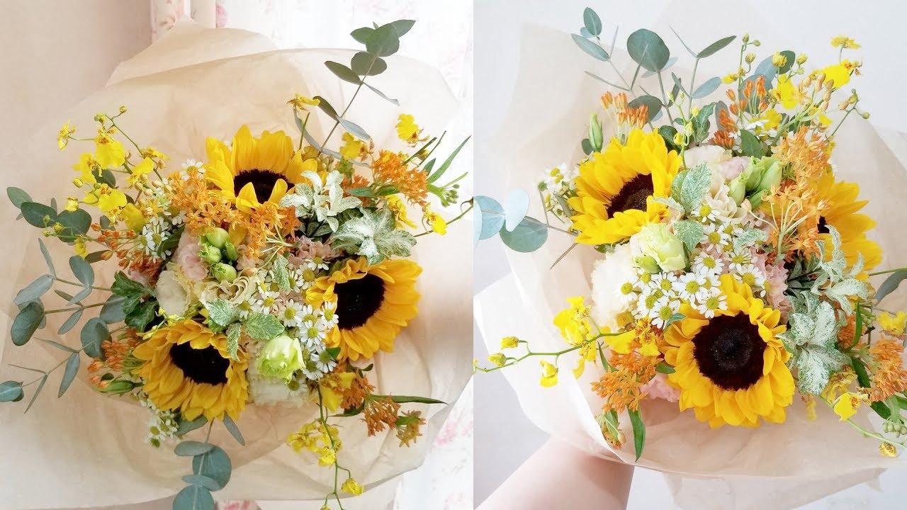 Nicole花藝教室|DIY畢業花束-向日葵花束包裝 - YouTube