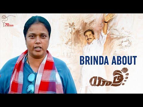 Choreographer Brinda about Yatra | YSR Biopic | Yatra Telugu Movie | Mammootty | Mahi V Raghav