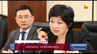 У казахстанцев появится возможность  забрать свои накопления до достижения пенсионного возраста
