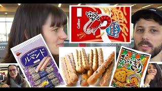 外国人が日本のお菓子をたべてみたForeigners try Japanese