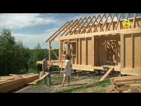 видео: Сборка каркаса дома. Скандинавская технология // forumhouse
