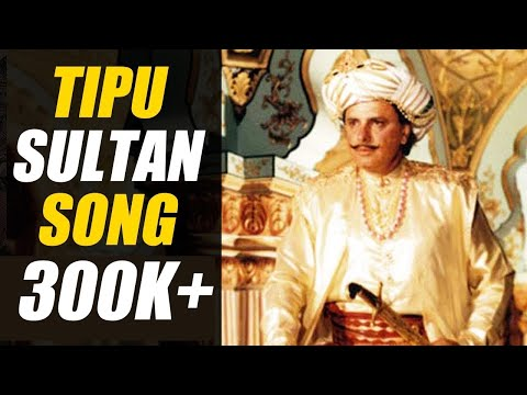 Tipu Sultan #tipusultan #tipusultansong #Anthem #Indian #History #dj #Remix #Song Official Tipu Song